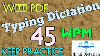 Legal Dictation for beginners @60 WPM | Shorthand Learning - Самые