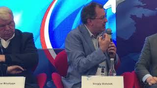 Сергей Дацюк о кризисе Европы. Очень жесткое выступление