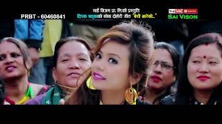New Nepali lok dohori song 2016| Besi jhareko| Dipak Khadka & Samjhana Lamichhane Magar