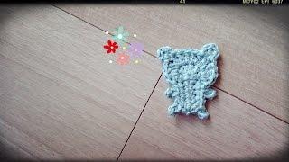 【かぎ針編み】 くまのモチーフの編み方How To Crochet A Bear Motif
