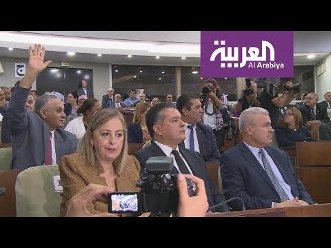 العرب اليوم - نواب الموالاة تُزكِّي معاذ بوشارب رئيسًا للبرلمان الجزائري