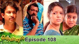 Thendral Episode 108, 13/04/2019 #VikatanPrimeTime