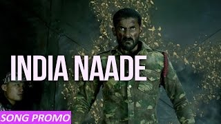 India Naade - Promo Song - Moondram Ullaga Por