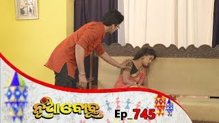 Nua Bohu | Full Ep 745 | 5th Dec 2019 | Odia Serial – TarangTV