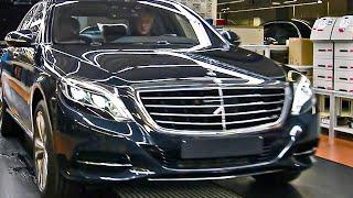 Mercedes S-Class (2014) PRODUCTION