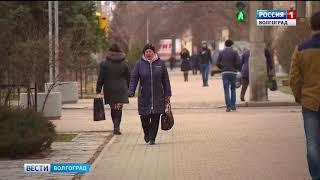 В Волгоградской области утверждена форма бюллетеня для референдума по смене часовых поясов