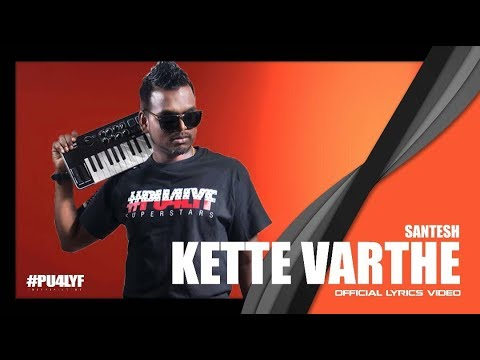 Kette Varthe - Santesh // Official Lyrics Video 2016