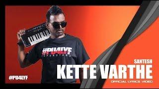 Kette Varthe - Santesh // Official Lyrics Video 2016