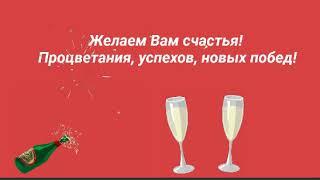 С Наступающим Новым годом Магазин Кобра