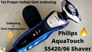 UnBoxing Philips AquaTouch S5420/06 Shaver