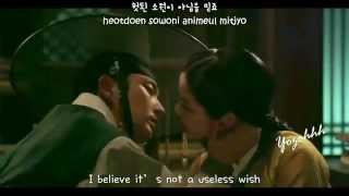 G.NA (지나) - Don't Cry MV (Scholar Who Walks the Night OST)[ENGSUB + Romanization + Hangul]