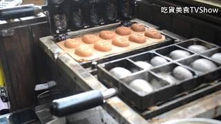 【台灣街頭小吃】桃園大溪老街  老街雞蛋糕 Taiwan Taoyuan Daxi street food egg pancakes