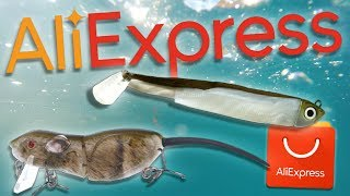 Leurre AliExpress : Black Minnow, Rat, Duck Pour La Pêche Du Bar (loup), Black Bass, Brochet, Silure