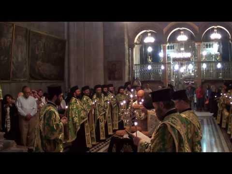 غروب عيد الصليب من كنيسة القيامة 2013