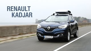Renault Kadjar тест-драйв от Veddro.com