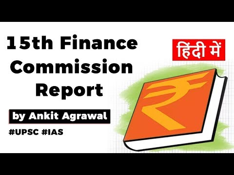 15th Finance Commission Report tabled in Parliament, Key highlights explained, Current Affairs 2020