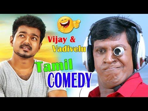 Vijay | Vadivelu Comedy Scenes | Tamil Movie Comedy Scenes | Tamil Movie Latest Comedy Scene