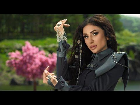 Անուշ Ավագյան - Հայաստան