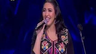 اسماء المنور-ويل-موسم جدة 2019 تحميل MP3