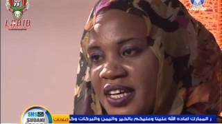 """سمية حسن وفرقة بنات السودان """"بالدلوكة"""" - غَنْنَّ يابنات العديلة ليه تحميل MP3"""