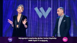 Women's Club 51 - Stand Up Battle 1 /Toma VS Charents/ (teaser)
