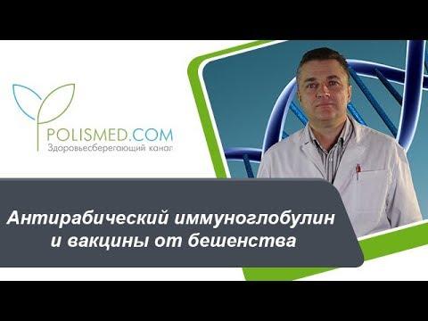Трава при лечение рака печени