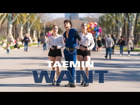[KPOP IN PUBLIC] | Taemin (태민) - WANT (원트) Dance Cover [Misang] (One Shot Ver.)