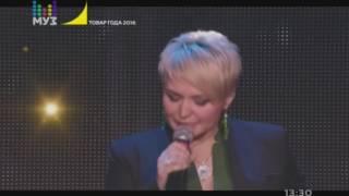 Катя Лель - Придумала (Товар Года - 2016)