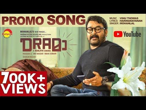 Pandaarand Song - Drama - Mohanlal