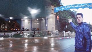 """اغاني حصرية رحلة إلى حمام ملوان فندق الزعيم محمد """"2018"""" تحميل MP3"""