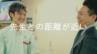 窪田理容美容専門学校 学校紹介