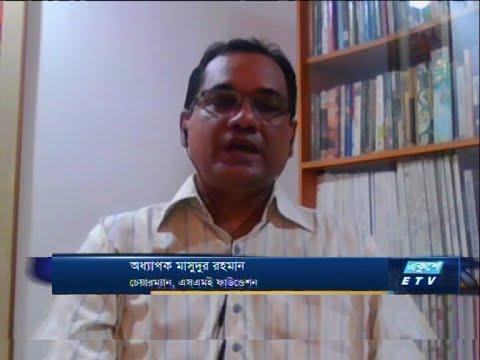 ETV Business | অধ্যাপক মাসুদুর রহমান-চেয়ারম্যান, এসএমই ফাউন্ডেশন