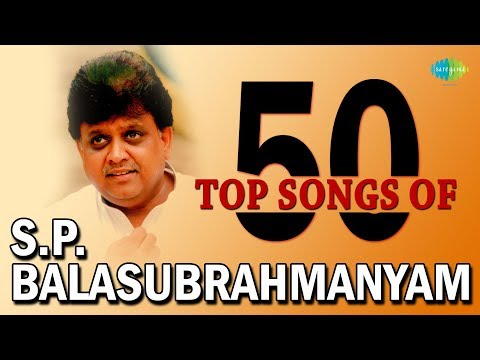 Top 50 Songs of S.P. Balasubrahmanyam | One Stop Jukebox | Rajan-Nagendra, Chi Udayashankar |Kannada