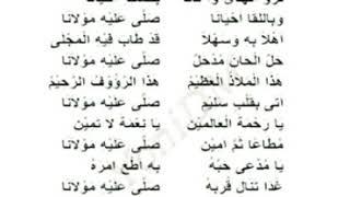 Az Zahir Nurul Huda Wafana + Lirik