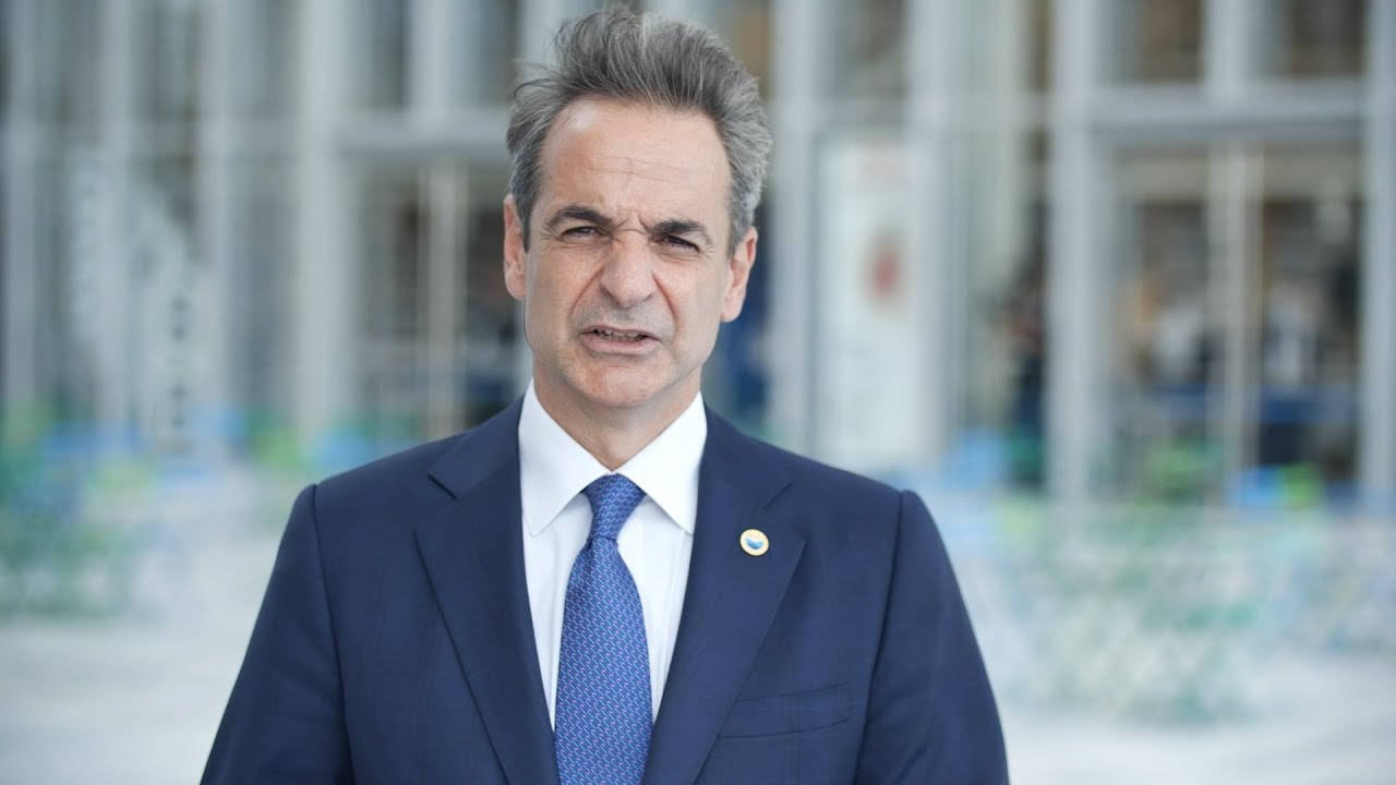 Δήλωση του πρωθυπουργού της Ελλάδας