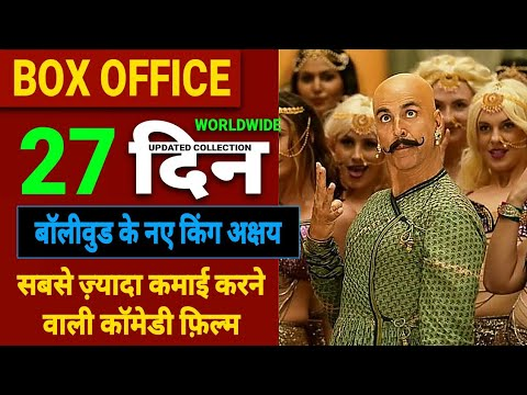 Housefull 4 day 27 box office collection, Akshay Kumar, Kriti sanon, Nawazuddin, Chunky Pandey
