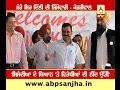 Punjab's CM will be Punjabi : Kejriwal