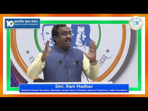Video of Shri Ram Madhav's address at Bharatiya Chhatra Sansad in Delhi
