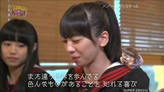 スター☆ベガス#EP11「声優体験真山の大好きなアニメイト本店へpart1」STAR☆VEGAS