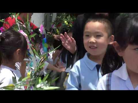 短冊に願いを | 七夕交流会 | 岐阜聖徳学園大学附属小学校