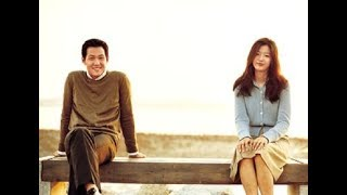 Il Mare OST -  Must Say Good Bye - Love Theme [Instrumentals]