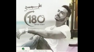 تحميل اغاني 180 Daraga Instrumental - Tamer Hosny / ١٨٠ درجة ( موسيقي ) - تامر حسني MP3
