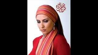 اغاني طرب MP3 أهوى قمرا - غادة شبير تحميل MP3