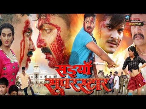 Download Saiyan Superstar - सइयां सुपरस्टार | Bhojpuri Movie Official Trailer | Pawan Singh | Akshara Singh HD Mp4 3GP Video and MP3