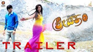 Sri Chakram Official Trailer