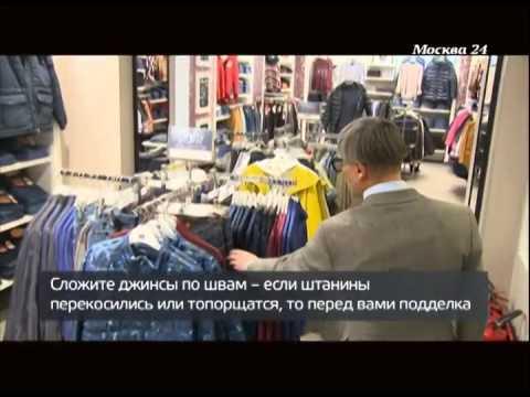 """""""Формула качества"""": Выбираем джинсы"""