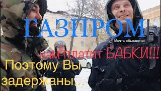 #1 Росгвардия не смогла задержать блогеров! ГАЗПРОМ захватили нижегородскую землю! ГАЗПРОМгвардия!