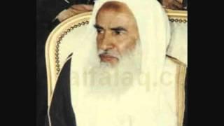 Quran recitation by Sheikh al-'Uthaymeen (Rahimahullah) - Koran recitatie van Sheikh ibn 'Uthaymeen