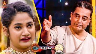 BIGG BOSS 3 - 21st August 2019 Promo   Vijay Television