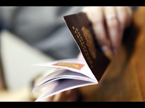 Проверка загранпаспорта на действительность